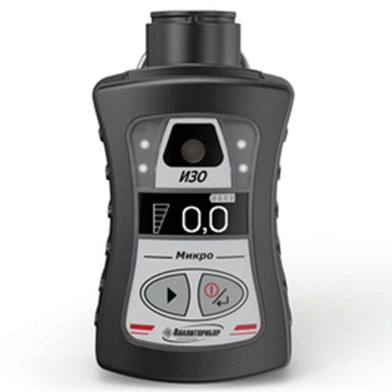 ИЗО-Микро ИБЯЛ.413411.061 индикатор интенсивности запаха газа