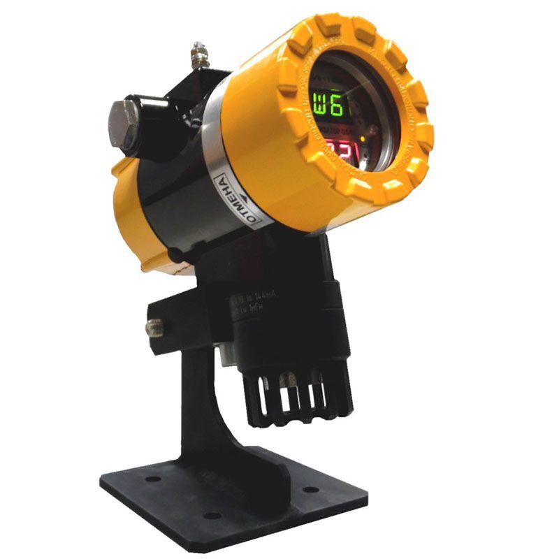 Стационарный оптический взрывозащищенный газоанализатор GS