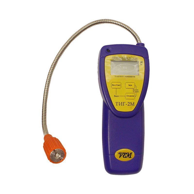ТИГ-2М течеискатель горючих газов