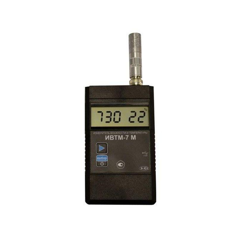 ТермогигрометрИВТМ М Д