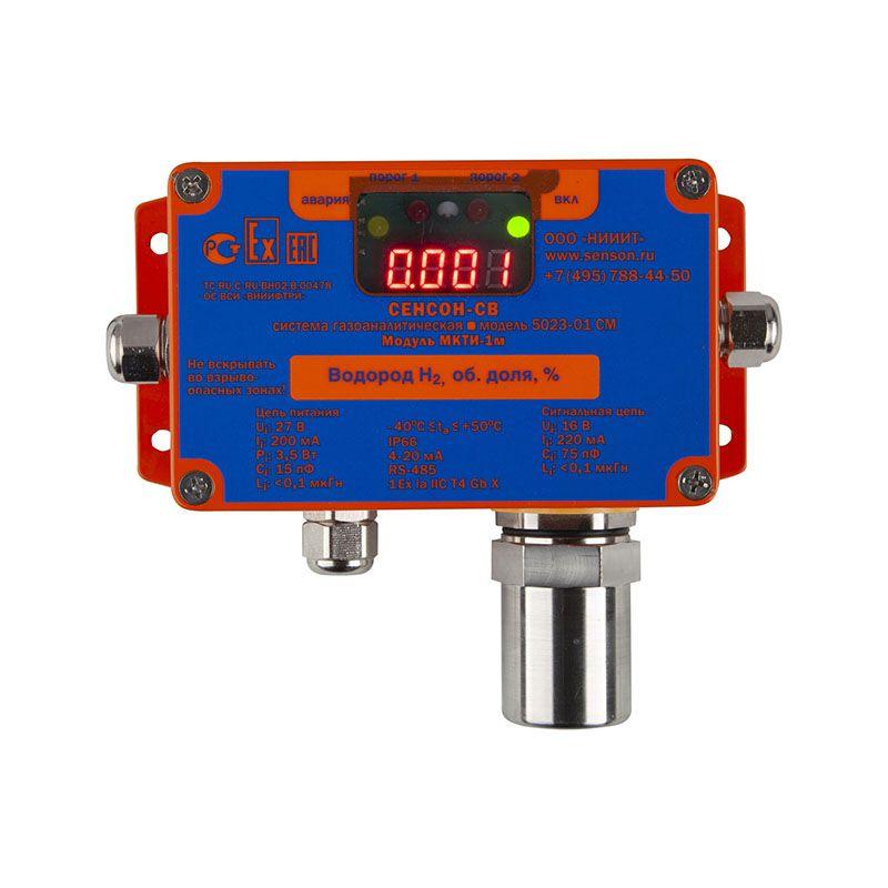 ГазоанализаторСенсон-СВ-5023
