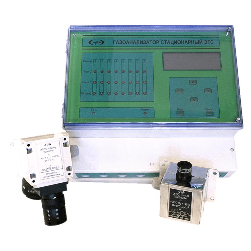 Газоанализатор стационарный многоканальный с выносными датчиками ЭГС
