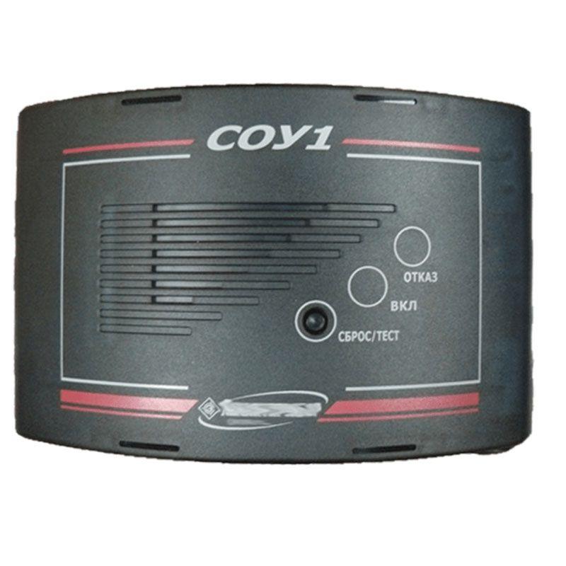 СОУ-1 cигнализатор оксида углерода (CO)