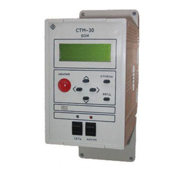 Стационарный сигнализатор СТМ-30