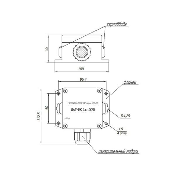 Газосигнализатор ИГС-98 модификация Д исполнение 009 габаритные размеры