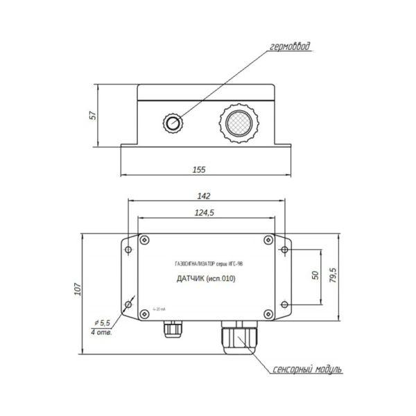 Газосигнализатор ИГС-98 модификация Д исп. 010 габаритные размеры