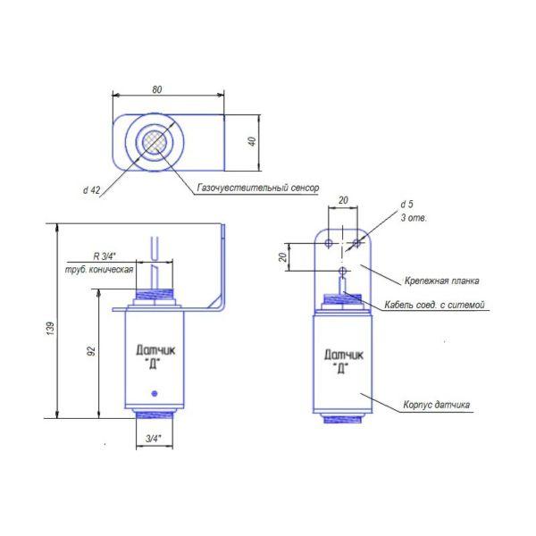 Газосигнализатор ИГС-98 модификация Д исполнение 014 габаритные размеры