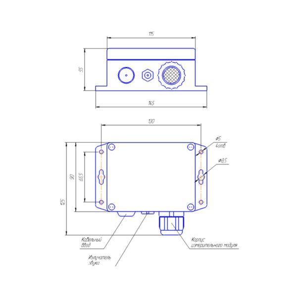 Газосигнализатор ИГС-98 модификация СВ исполнение 011 габаритные размеры